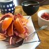 アダムスキー式腸活法実践記3ー食事時間の実例4パターン、おやつの食べ方も