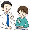 学年末テスト対策講座受付中!