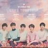 BTS(방탄소년단)ワールドツアーアジア公園の情報✨
