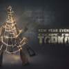 NEW YEAR EVENT!!!