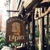 【東京都:上野】カフェラパン 喫茶店のモーニング編 *船名〇〇丸の話