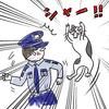 警備員は辛いよ。サラリーマンの悲哀シリーズ・ぬこ編