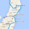 """2016年北海道ツーリング""""多分""""前日準備"""