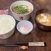 松屋の新メニュー「牛鍋膳」を食べてみた話