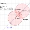 【ポケモンGO】中学数学でポケモンを探す方法
