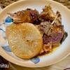活力鍋で骨まで食べれるブリのアラ炊き【レシピ】大根を入れるコツ