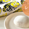 フランセ「レモンケーキ」の口コミ・評判。レモンの美味しさをギュッと閉じ込めた夏におすすめのお菓子!