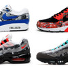 "【5月発売】 ""ATMOS × NIKE AIR MAX WE LOVE NIKE PACK"""