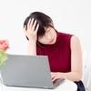 ブログを書くことに飽きた件について。【文章を書くのが苦痛】