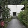 68番札所神恵院と69番札所観音寺は同じ場所にあります