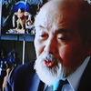 「鳳が翔く--栄久庵憲司とGKの世界」展(世田谷美術館)