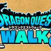 【DQW】ゲームシステムを紹介【ドラゴンクエストウォーク】