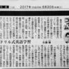 英文法ドリル(1)佐藤優も勧める大人用