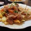ペルー料理ロモ・サルタード(牛肉の野菜炒め)が美味い