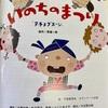 劇団たんぽぽ演劇鑑賞会2