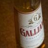 『ガリアーノ』イタリア発祥の薬草系リキュール。ボトルデザインが特徴的です。