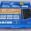 中継器用にAterm WG1200CRを買いました