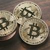 ビットコインとVALUって何だよ。お金に詳しくない私が本を読んで勉強してみた。