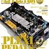 THE EFFECTOR book vol.36