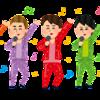 関ジャニ横山裕が来年やりたいこととメンバーへの思いを明かす!
