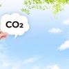 【環境先進国へ】CCU開発とカーボンリサイクルロードマップ