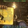 害虫の王様!恐怖のアースロプレウラ【おでかけARKの無料マップ その14 強者と大物の洞窟】