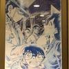 劇場版『名探偵コナン 紺青の拳』古参キャラばかりなのに真新しい映画の感想(ネタバレ注意)