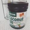 ココナッツオイルの健康効果がすごい!