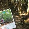 『もっと行きたい!東京近郊ゆる登山』1コース目「鳩ノ巣渓谷」(2020年3月18日)