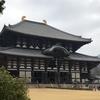 京都奈良  二日目