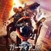 XBOX360版の獣王記 ー 最近観た映画の感想