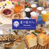 【オススメ5店】国立・国分寺(東京)にあるカフェが人気のお店