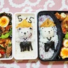 クマ弁当その7@子どもの日/My Homemade Boxed Lunch on May 5/ข้าวกล่องเบนโตะสำหรับวันเด็กของญี่ปุ่น