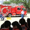 幼年消防クラブ入隊式