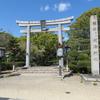 尾張式内社を訪ねて 53 成海神社(なるみじんじゃ)