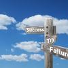 「イノベーターの育て方」(週刊ダイヤモンド)で学ぶ起業家の人生/行動力は自己肯定感に支えられている