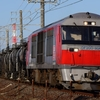 第1269列車 「 関西本線の貨物列車を狙う 2020・春 中京地区遠征記 その2 」