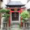 永代出世稲荷神社(江東区/門前仲町)への参拝と御朱印