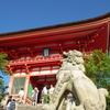社会人になって初めてのGW。「そうだ、京都に行こう」と思って行ってみました♪その③