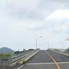 上関大橋通行止め!いつまで?原因は?渡船は?関門大橋ではありません!