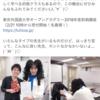 2017年度イディッシュ語修了〜