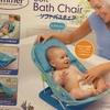 坊ちゃんの成長記録 ~オーストラリアでお風呂~ & 離乳食①