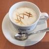 ドトールのキャラメルコーヒーにハマる