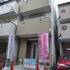 西院 西高田町 新築一戸建て 2998万円