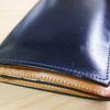 傷付いた革財布はサフィールクリームで修復できるのか