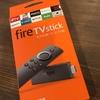 Fire TV Stick (New モデル) amazonプライム会員になってTVに接続してみた