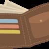 バッグにお財布を入れるとちゃんと入ってるか不安で頻繁に手探りしてしまう