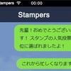 【夢】LINEスタンプを作ろう⑤〜キャラ決定〜