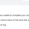 さくらインターネット『500 Internal Server Error』の原因と解決方法は?(ブログの表示が遅い)