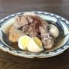 軟骨ソーキの煮つけ&琉球モヒート